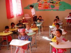Детские сады Португалии