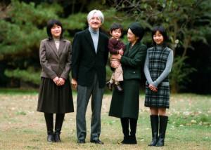 Современная японская семья.