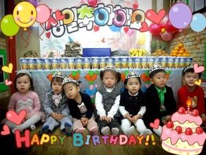 Детские сады в Южной Корее.